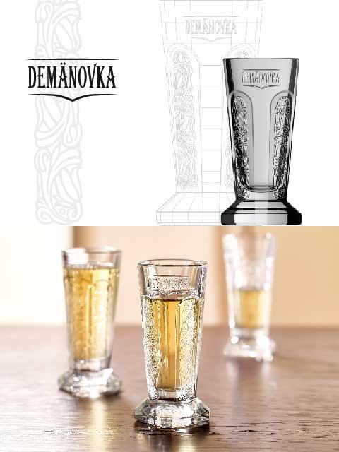 Demaenovka